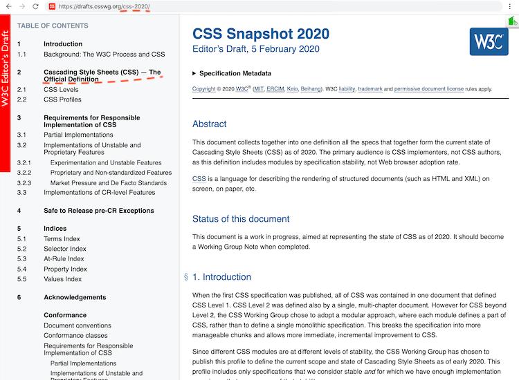 Скриншот черновика CSS-2020